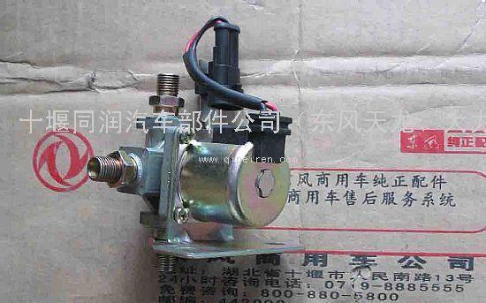 东风汽车电器 东风天龙电器,大力神,天锦喇叭电磁阀3754020-c