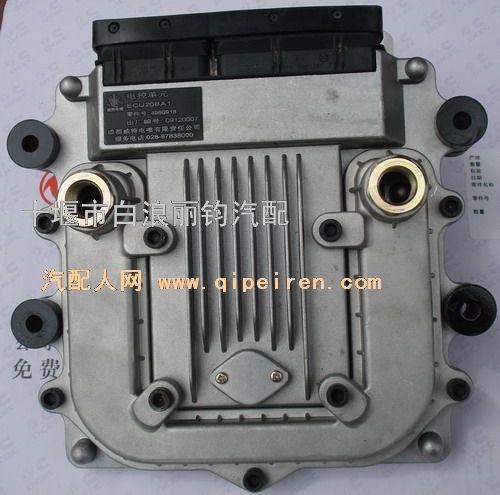 东风天龙电控单元(ecu20ba1)4980918