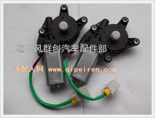 东风天龙电动玻璃升降器电机(左)6104060-c0090