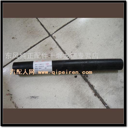 供应产品 东风天龙,天锦发动机配件 雷诺胶管  配件名称: 雷诺胶管