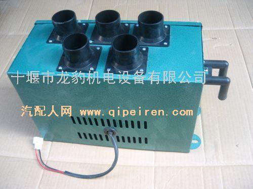 暖风机价格 东风客车暖风机厂家 十堰市龙豹机电设备有限公高清图片