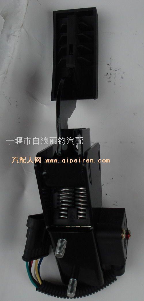 东风天龙电子加速油门踏板c01011108010-c0101
