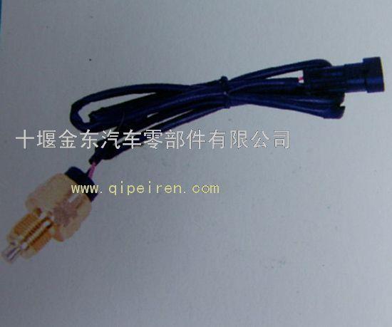 信号压力开关(带amp插线)