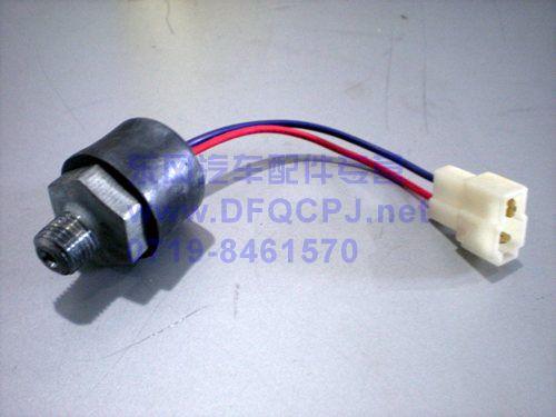 气压制动灯开关总成jk611q高清图片