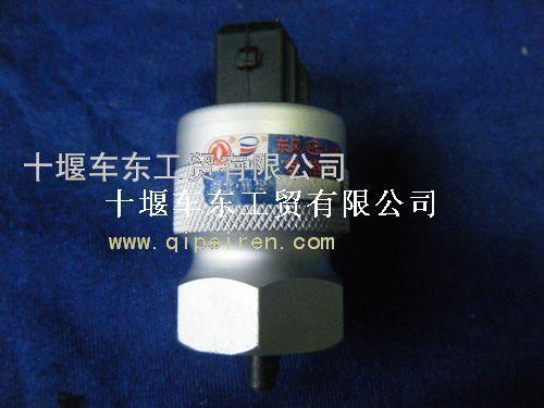 里程表传感器3836n 010 里程表传感器价格 里程表传感器高清图片