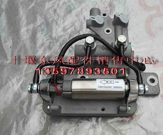 东风天龙雷诺发动机雷诺电动输油泵总成雷诺发动机电动输油泵5010222