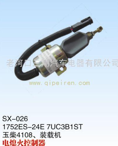 玉柴4108,装载机 电熄火控制器1752es-24e