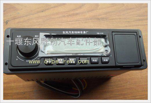 东风汽车mp3收音机37jl-75010-sd