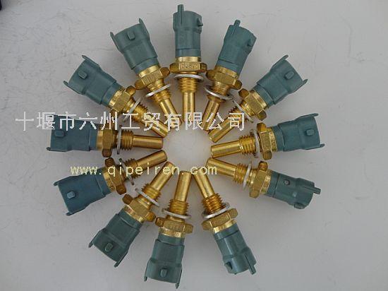 东风天龙电器 六州电器 水温传感器(进口)d5010412450