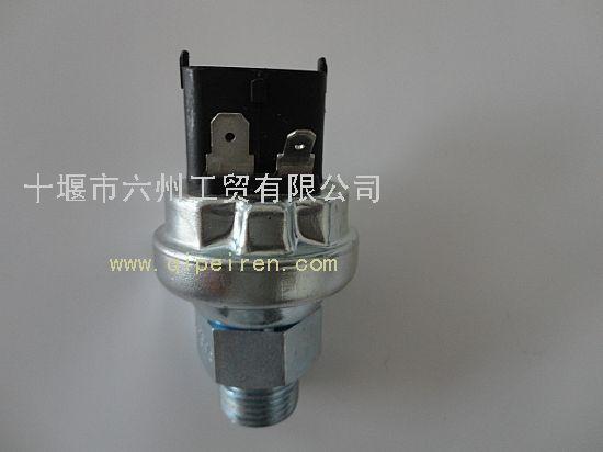 潍柴机油压力报警器612600080875
