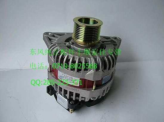 厂价直销东风汽车(电器)配件_发电机49840443