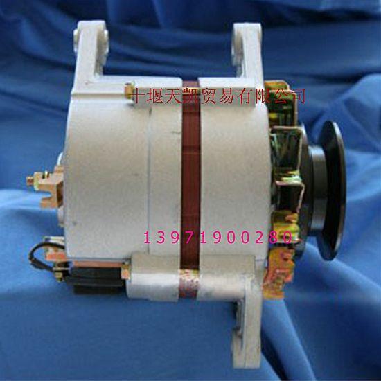 发电机总成3701100ba02-0000372