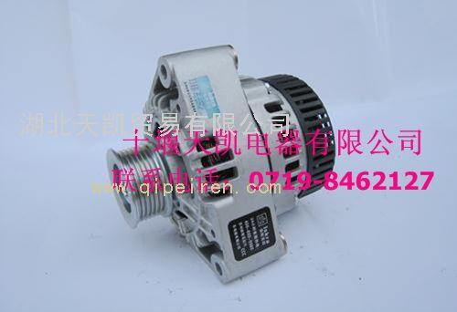 供应重汽豪沃发电机总成vg1560090011vg1560090011()