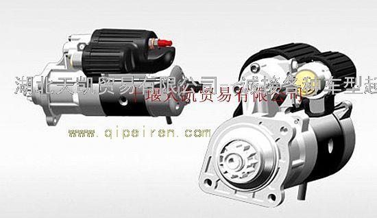 供应康明斯发动机系列启动马达康明斯起动机 4959901