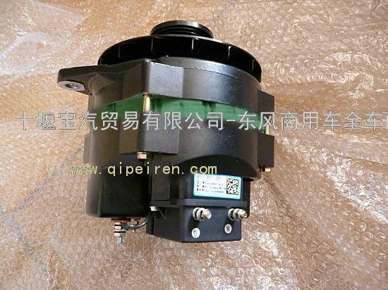 8发动机康明斯发电机5263830充电机  产品型号 产品规格 产品