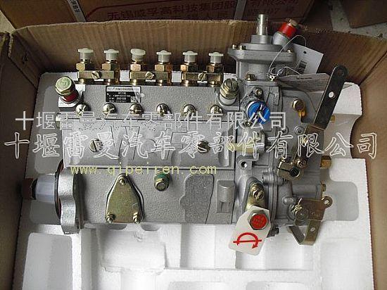 燃油喷射泵,高压油泵3973198图片