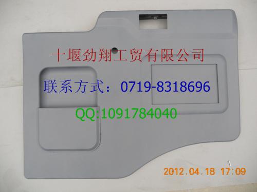 东风1230录音机/烟灰缸支架