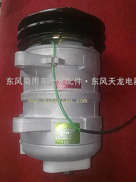 供应东风大力神玉柴空调压缩机8104010 c11038104010 c高清图片