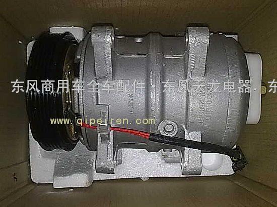 供应东风大力神玉柴空调压缩机8104010-c01028104010