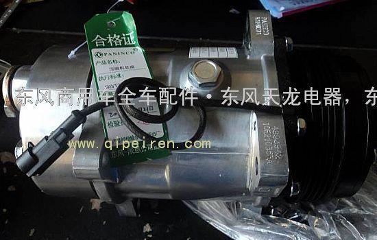 供应东风天龙汽车空调压缩机8108040 c01078108040 c0107高清图片