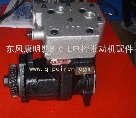 康明斯发动机空气压缩机/打气泵