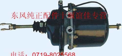 中国重汽斯太尔弹簧制动气室/刹车分泵3530st-185