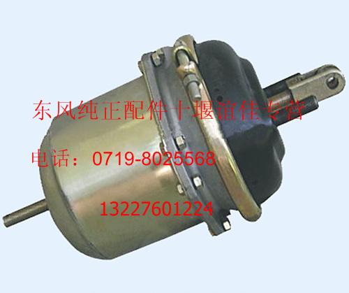 东风弹簧制动气室/刹车分泵 eq11083530b35-001