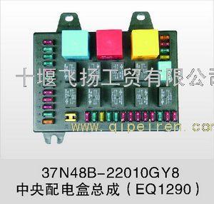 电路板 机器设备 300_286