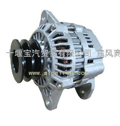 供应三菱汽车发电机me1506953充电机1506953