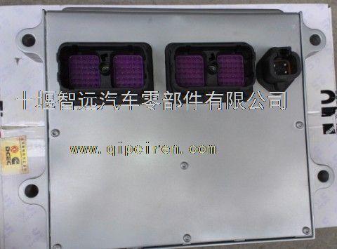 康明斯电脑板 ecm电子控制模块
