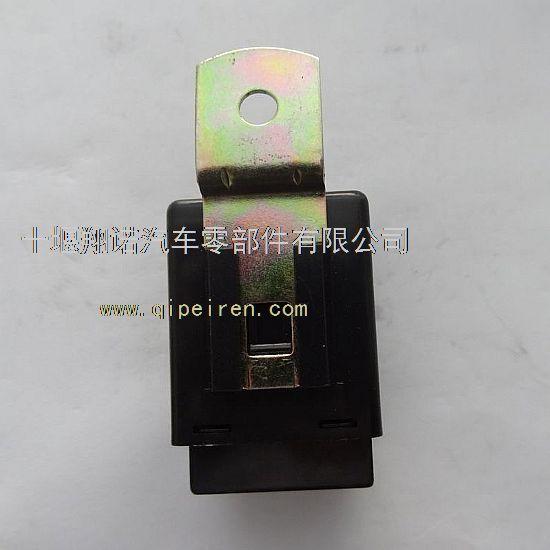东风电器配件雨刮间歇继电器37n-35020-a37n-35020-a