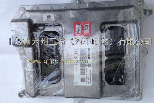 东风汽车电器,东风天龙电器雷诺发动机电控单元d5010222531d501022253
