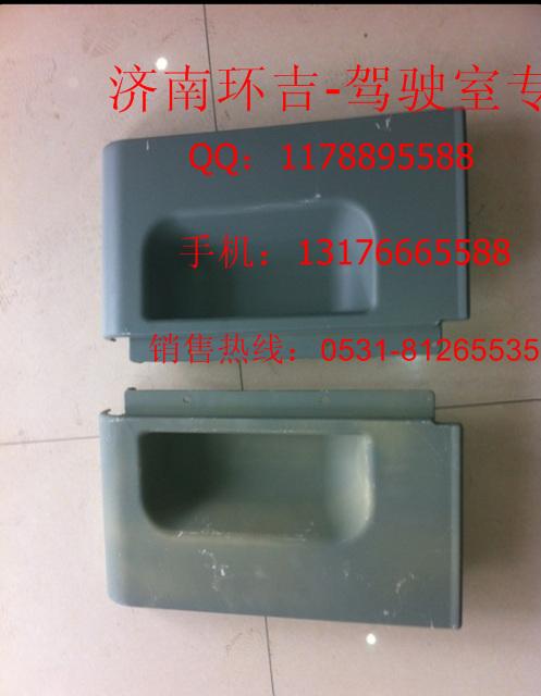 陕汽德龙f3000脚踏板安装版(左)dz1324193001