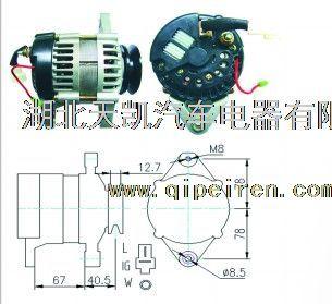 天凯专业供应三菱r60-5发电机19020700汽车充电机1902070019020700