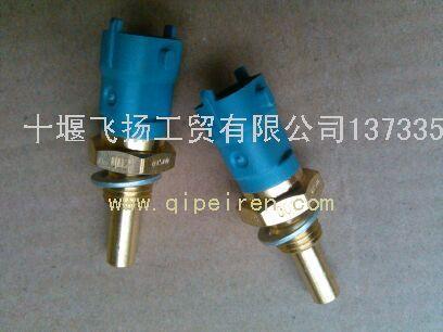 东风dfl1120天锦风神4h发动机水温传感器总成3601bf11