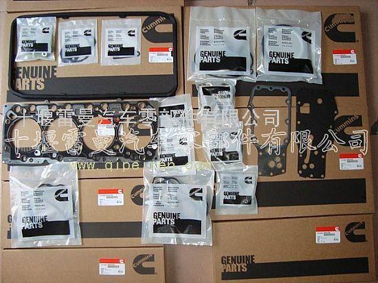 发动机上修理包 下修理包4955356/4955357