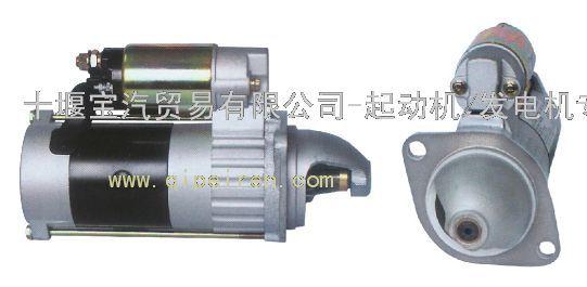 柴油机qdj252a起动机马达