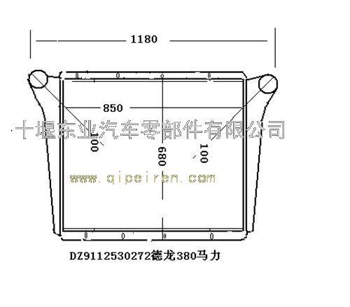 重汽陕汽德龙380马力中冷器dz9112530272中冷器安装图纸,点击放大!