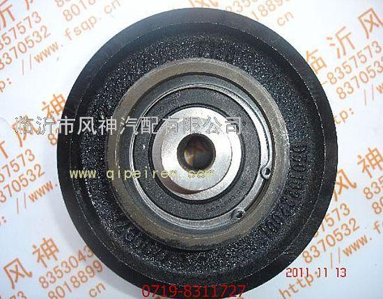 雷诺发动机风扇皮带轮总成d50102222001d50102222001
