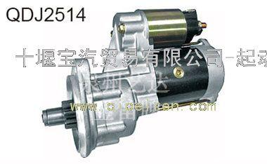 供应朝柴4102,4105系列柴油机起动机qdj2514马达qdj
