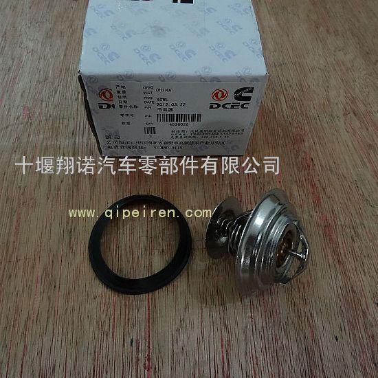 东风康明斯发动机电喷欧Ⅲ节温,东风汽车备件c4936026