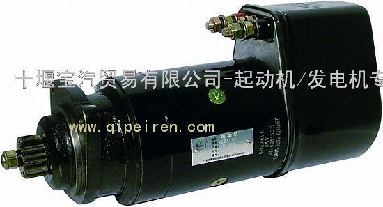 00 重庆长乐芶公配件定时器金属机械计时市场价格:¥48.