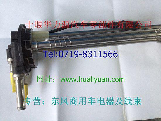 零部件有限公司(东风汽车电路专家) 供应产品 东风天龙/天锦电器系列