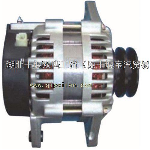 供应东风康明斯汽车发电机c3972042 jfz2842 发电机总成c3972042 jfz