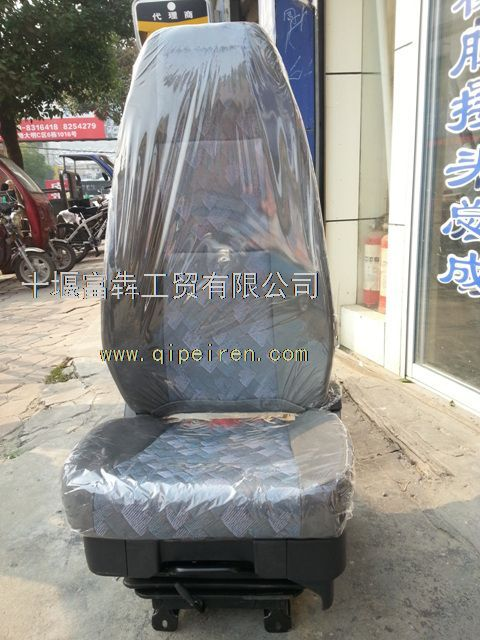 东风天龙气囊减震座椅6800010-c0204