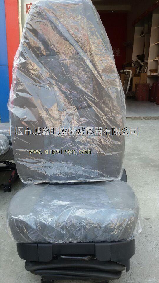专业生产批发东风天龙气囊座椅6800010-c0204