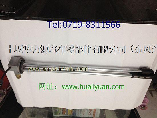 东风汽车电路专家) 供应产品