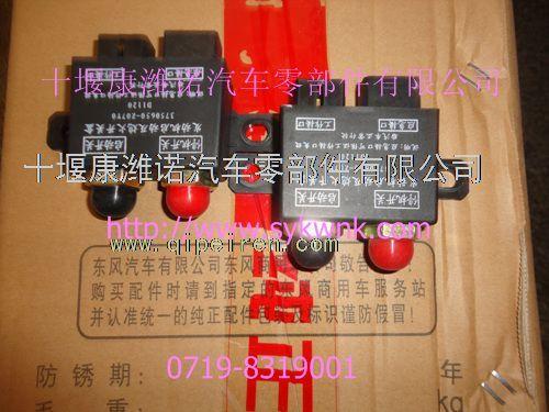 东风天龙发动机启动及熄火开关盒3750650-z07y03750650-z07y03750650