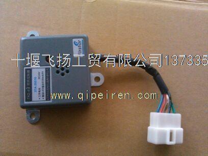 东风军车专用电器传感器全车线束东风猛士专用预热控制器总成37a