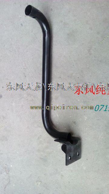 【1203035-k36r0】东风天龙消声器排气管支架1203035